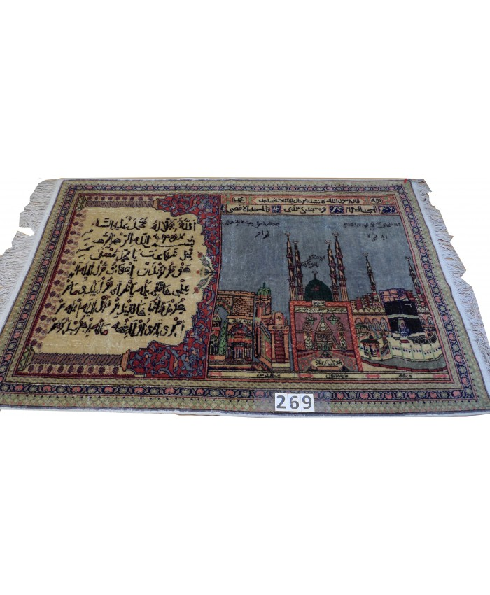 Handmade Turkish Kula Original Wool on Cotton Carpet –FREE SHIPPING..!